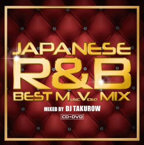 SCMD-091_JRB_BEST_MVMIX_mixed_by_DJ_TAKUROW-297x300